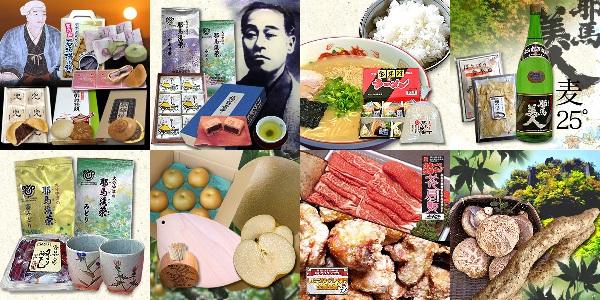 tokusan_image