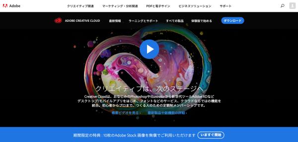 スクリーンショット 2018-03-20 14.45.59