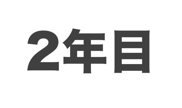 スクリーンショット 2018-12-05 14.47.22